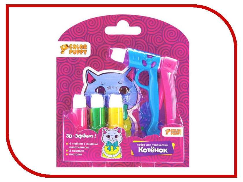 Набор для лепки Color Puppy Котенок - жидким пластилином 4 цвета + пистолет 95335