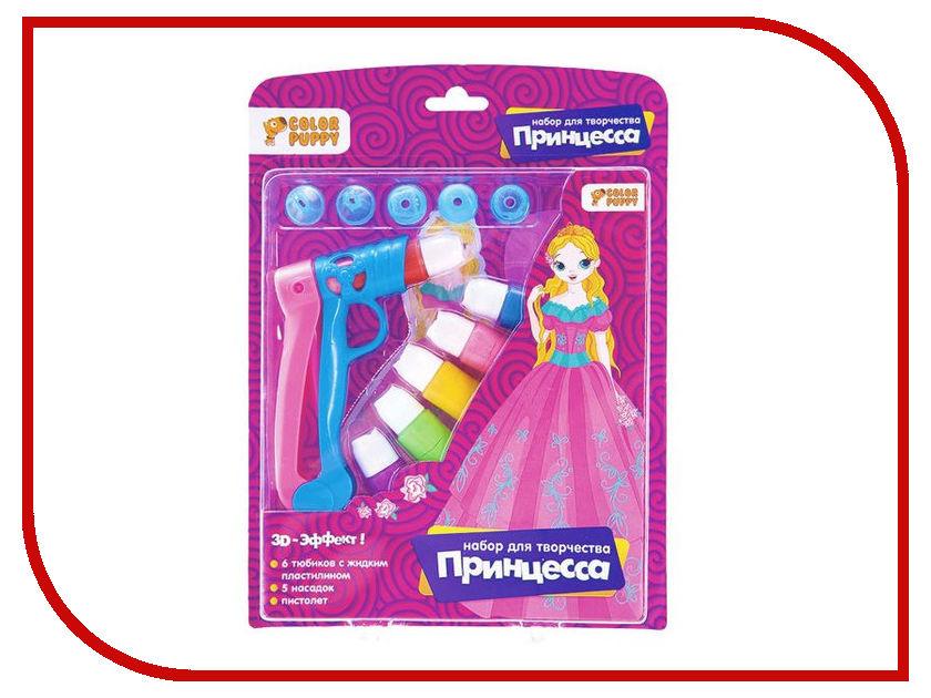 Набор для лепки Color Puppy Принцесса - жидким пластилином 6 цветов + пистолет 95334
