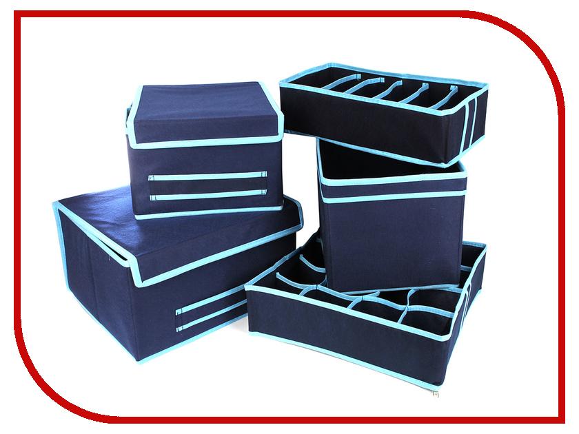 Аксессуар Комплект Cofret Классика из пяти предметов Blue