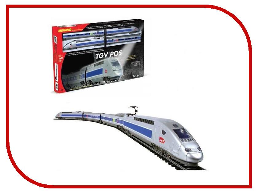 Игрушка TGV POS, T103 H0 (1:87)