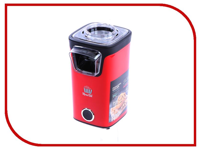 Попкорница Endever Vita-140 steam cooker endever vita 160