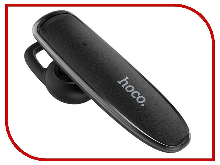 HOCO E29 Splendour Black