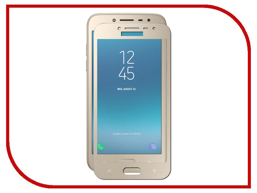 где купить Аксессуар Защитное стекло для Samsung Galaxy J2 2018 Ubik 5D Gold дешево