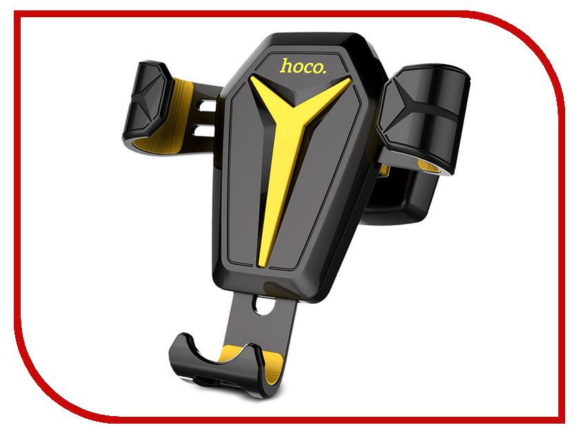 Купить Держатель HOCO CA22 Black-Yellow