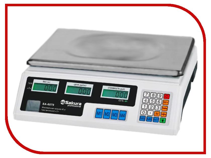 Весы Sakura SA-6079 Professional термопот sakura sa 334rs steel red page 5