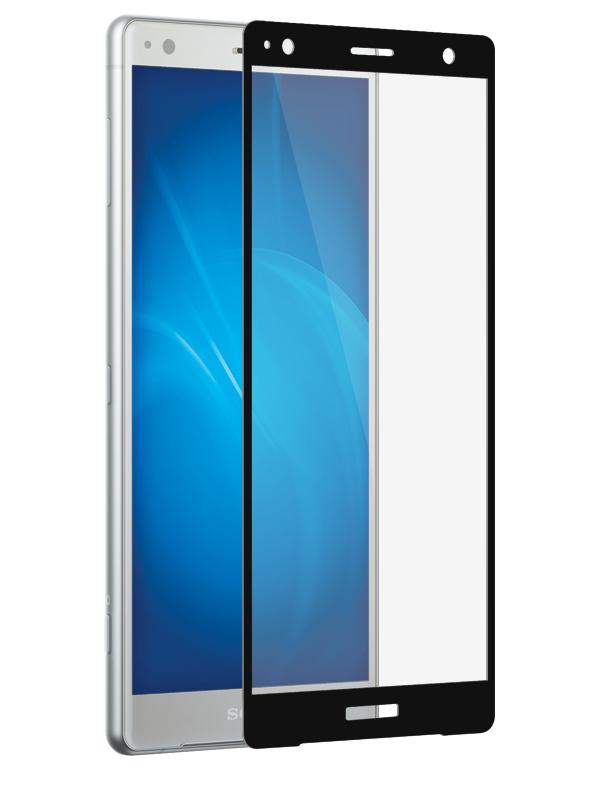 Аксессуар Защитное стекло DF для Sony Xperia XZ2 Fullscreen xColor-14 Black Frame сотовый телефон sony xperia xz2 premium black