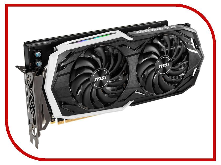 Видеокарта MSI GeForce RTX 2070 1410Mhz PCI-E 3.0 8192Mb 14 Gbps 256 bit HDMI 3xDP RTX 2070 ARMOR 8G OC видеокарта msi rtx 2070 armor 8g oc 8gb 1410mhz