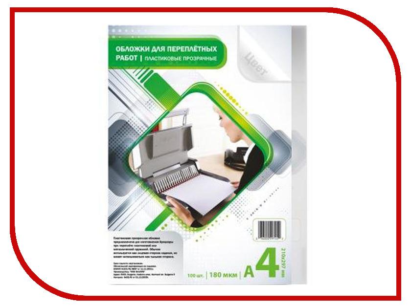Обложки для переплета Bulros A4 180 мкр 100шт пластик Transparent