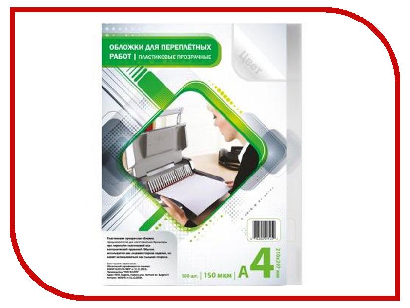 Обложки для переплета Bulros A4 150 мкр 100шт пластик Transparent
