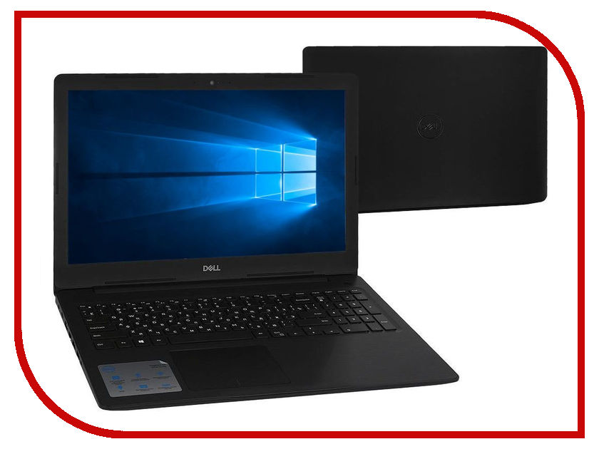 Ноутбук Dell Inspiron 5570 5570-5864 Black (Intel Core i7-8550U 1.8 GHz/8192Mb/1000Gb + 128Gb SSD/DVD-RW/AMD Radeon 530 4096Mb/Wi-Fi/Cam/15.6/1920x1080/Windows 10 64-bit) ноутбук hp 17 by0033ur 4ka46ea jet black intel core i7 8550u 1 8 ghz 8192mb 1000gb 128gb ssd dvd rw amd radeon 530 4096mb wi fi cam 17 3 1600x900 windows 10 64 bit