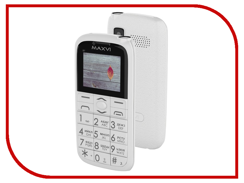 Сотовый телефон Maxvi B7 White сотовый телефон maxvi x800 gray