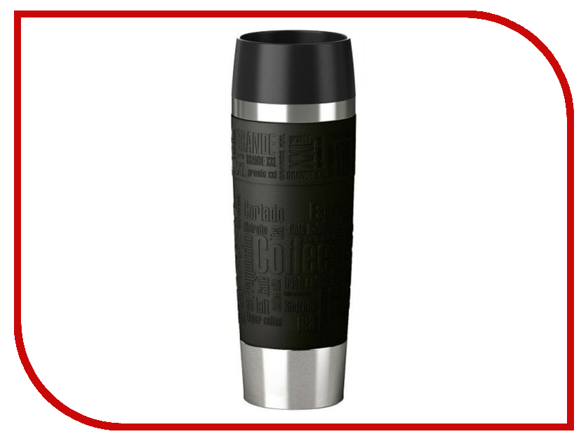 Термокружка Emsa Travel Mug Grande 500ml Black 515615