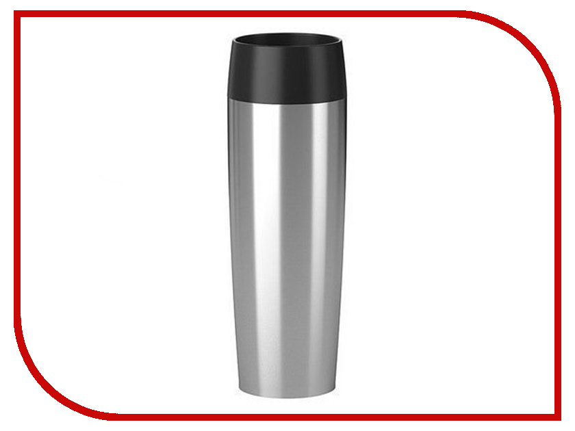 Термокружка Emsa Travel Mug Grande 500ml Steel 515614
