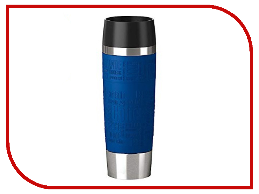 Термокружка Emsa Travel Mug Grande 500ml Blue 515618