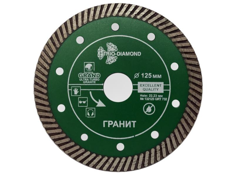 Диск Trio Diamond Ultra Turbo Grand Hot Press GRT732 алмазный для гранита 125x10x22.23mm