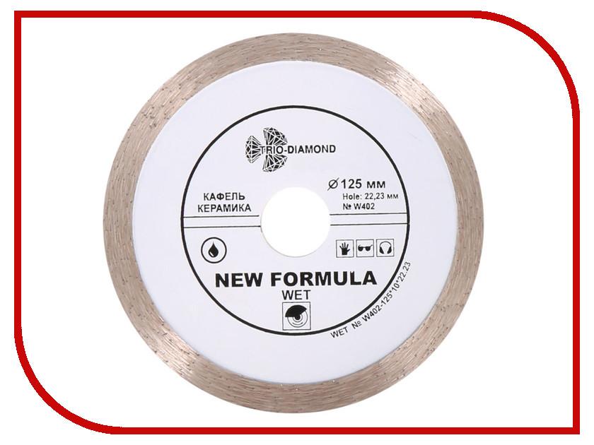 Диск Trio Diamond Wet W402 отрезной алмазный сплошной по плитке 125x10x22.23mm