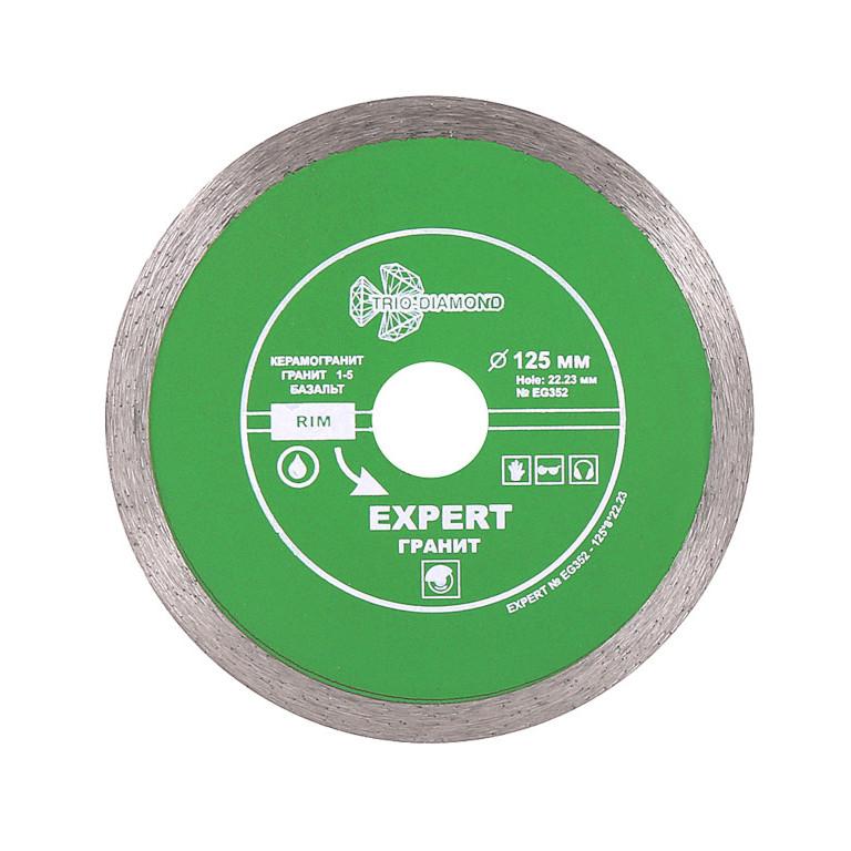 Диск Trio Diamond Expert Hot Press EG352 отрезной алмазный сплошной для гранита 125x8x22.23mm
