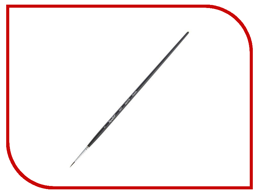 Кисть Roubloff Белка ,круглая №1 (длинная ручка) ЖБ1-01,07Б