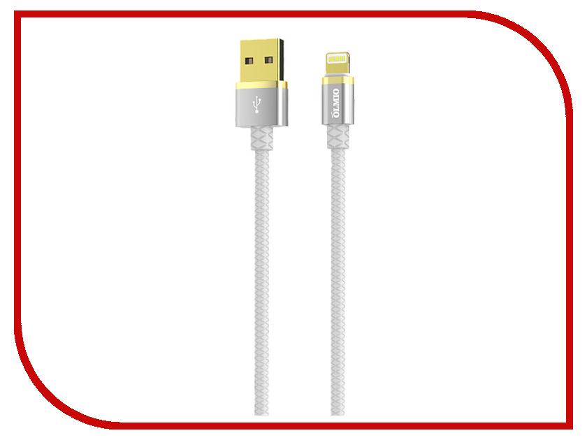 Аксессуар Olmio Deluxe USB 2.0 - Lightning 1m 2.1A White ПР038849 аксессуар olmio deluxe usb 2 0 usb type c 1m 2 1a blue пр038857
