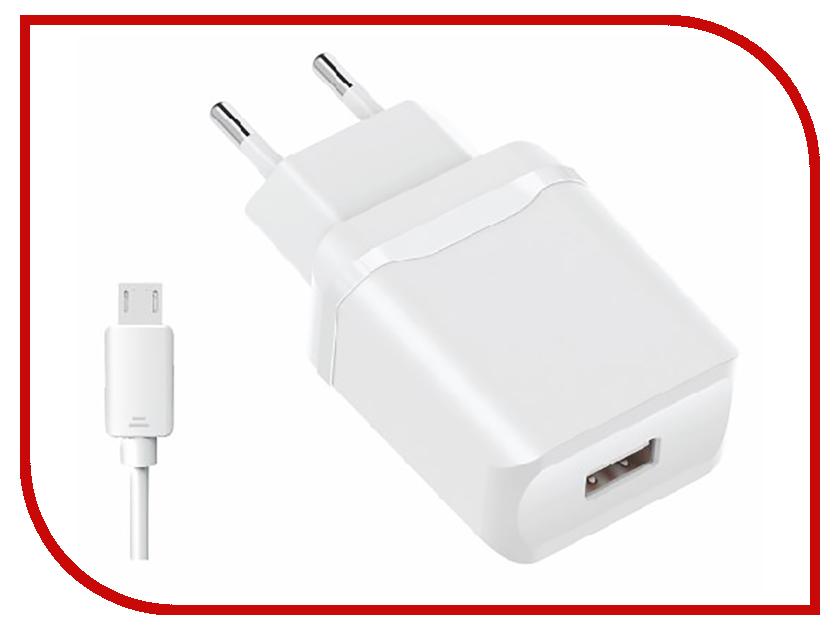 Зарядное устройство Olmio USB 2.4A Smart IC + кабель microUSB White ПР038736 беспроводное зарядное устройство partner olmio quick charge 10w microusb черный пр038528