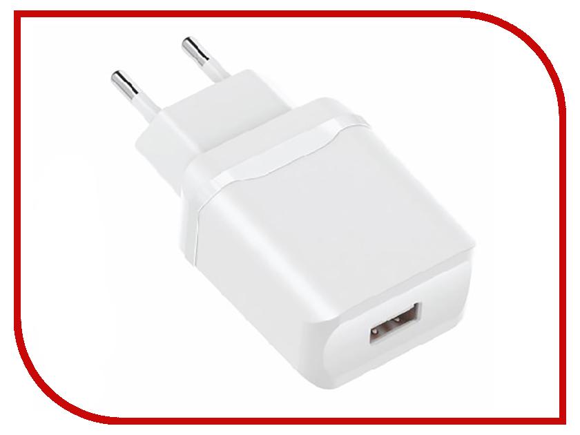 Зарядное устройство Olmio USB 2.4A Smart IC White ПР038735 зарядное устройство op smart white black 001 0002 00074
