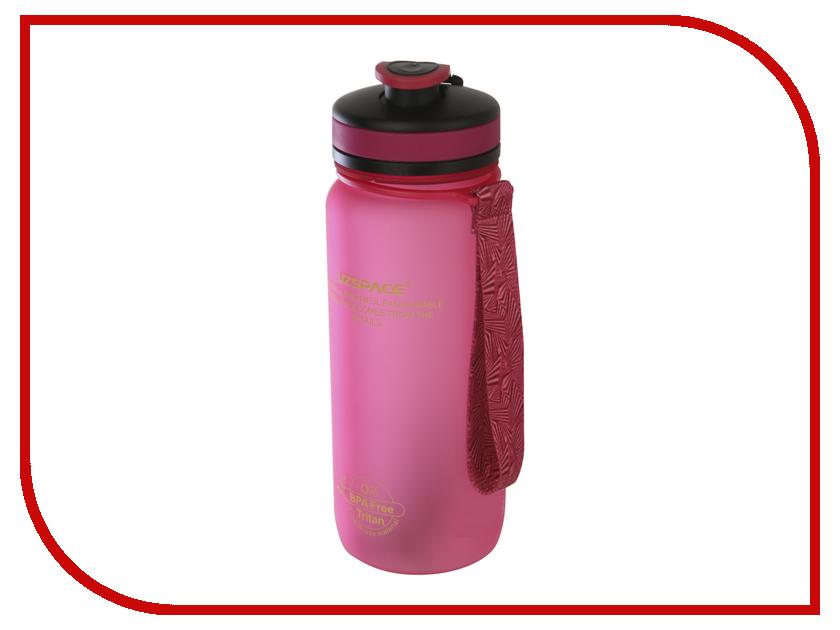 все цены на Бутылка Uzspace 3030 650ml Matt Pink