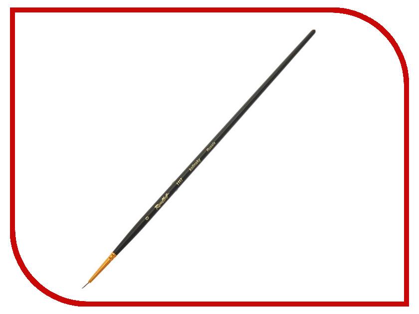 Кисть Roubloff Колонок, круглая №0 (длинная ручка) ЖК1-00,87Ж