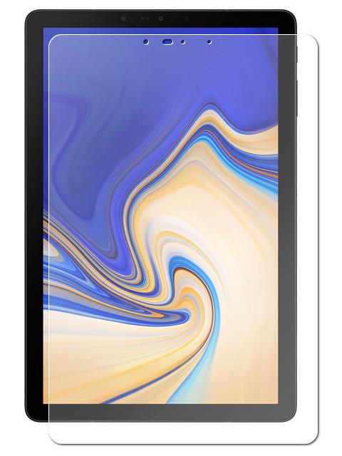 Аксессуар Защитное стекло Zibelino TG для Samsung Galaxy Tab S4 10.5 T835 ZTG-SAM-TAB-T835 аксессуар чехол onjess для samsung tab s4 10 5 t835 smart grey 908031