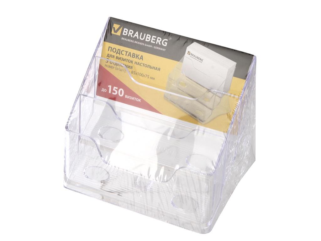 Подставка для визиток Brauberg Contract 90x100x120mm Transparent 235406