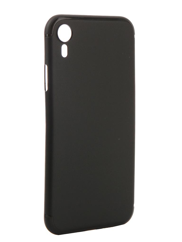 Аксессуар Чехол Gurdini для APPLE iPhone XR Ultra Twin 0.1m Black 907315
