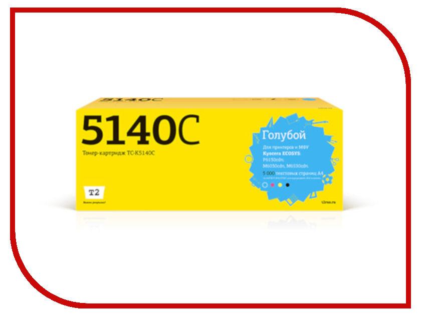 Картридж T2 TC-K5140C Cyan для Kyocera Ecosys M6030cdn/M6530cdn/P6130cdn с чипом картридж t2 tc k3100 для kyocera fs 2100d 2100dn ecosys m3040dn m3540dn черный 12500стр