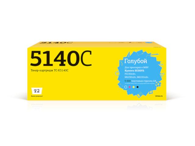 Картридж T2 TC-K5140C Cyan для Kyocera Ecosys M6030cdn/M6530cdn/P6130cdn с чипом