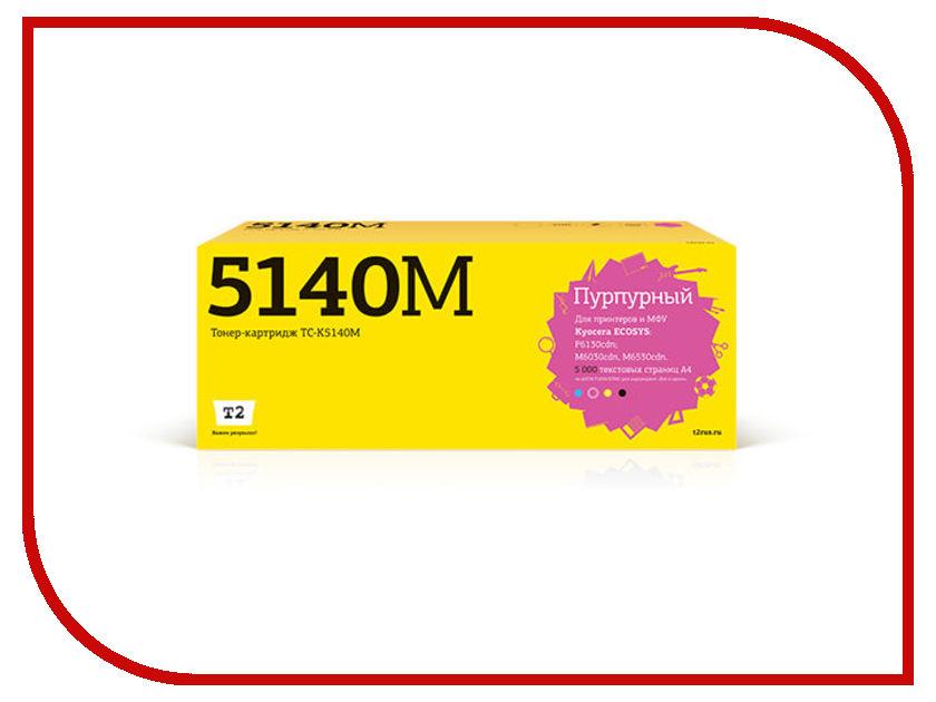 Картридж T2 TC-K5140M Magenta для Kyocera Ecosys M6030cdn/M6530cdn/P6130cdn с чипом картридж t2 ar 016t lt tc sh016