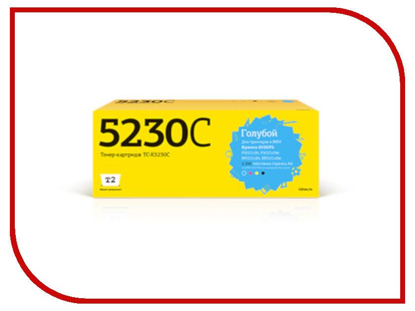 Картридж T2 TC-K5230C Cyan для Kyocera Ecosys M5521cdn/M5521cdw/P5021cdn/P5021cdw с чипом картридж t2 tc k590c cyan для kyocera fs c2026 c2126 c2526 c2626 c5250dn ecosys m6026 m6526 p6026