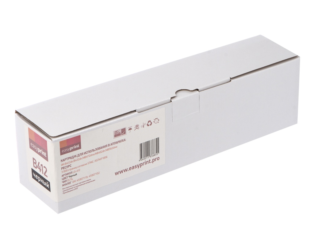 Картридж EasyPrint LO-412 для Oki B412dn/B432dn/MB472dnw/MB492dn/MB562dnw