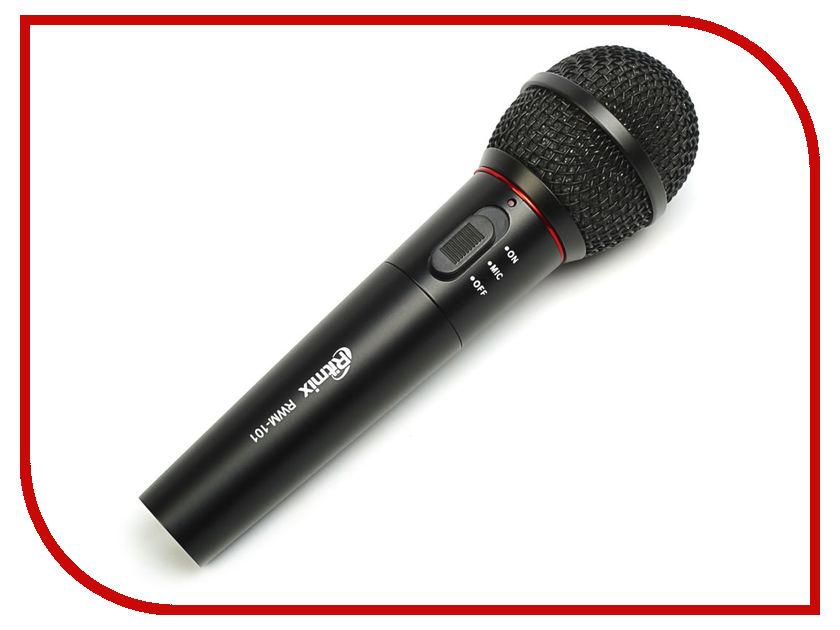 все цены на Микрофон Ritmix RWM-101 Black онлайн