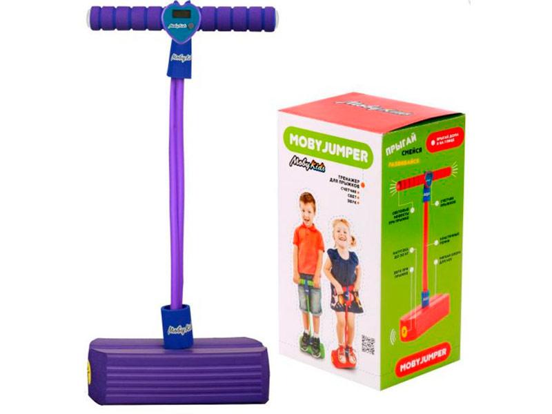 Moby Kids Moby-Jumper Violet 68557