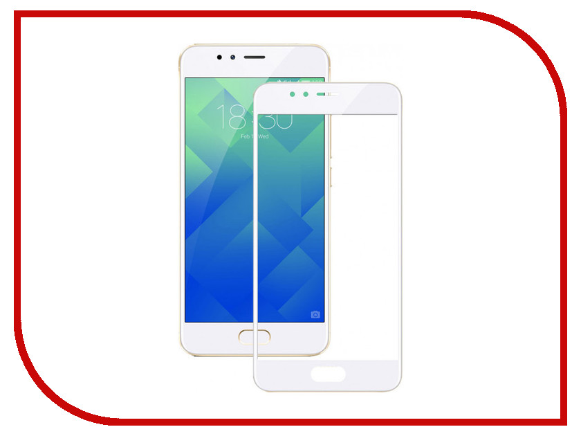 Аксессуар Защитное стекло для Meizu M5s Onext White Frame 41462 аксессуар защитное стекло для meizu pro 7 onext 41374