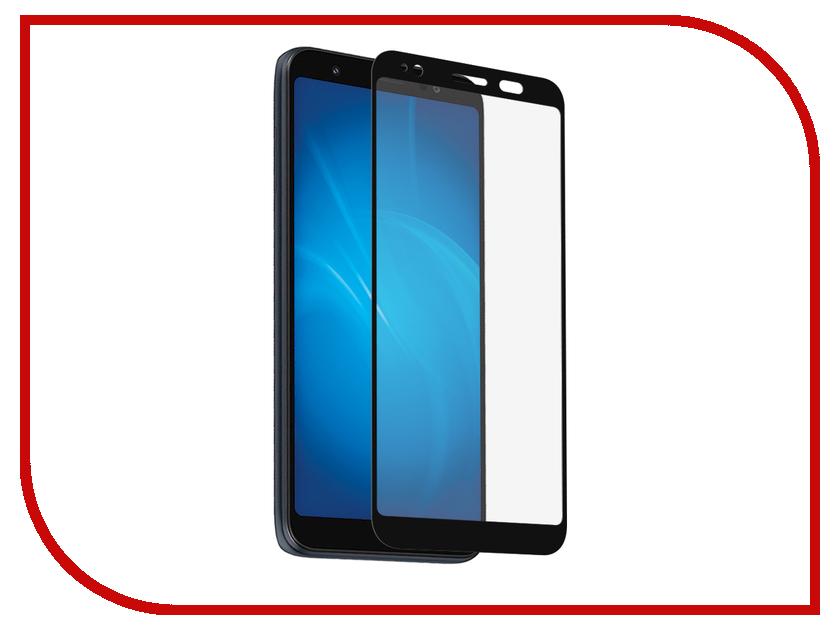 Аксессуар Защитное стекло для ASUS ZenFone Life G552KL Onext Black Frame 41801 цена и фото