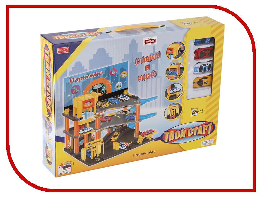 Игрушка Наша игрушка Парковка Твой старт ZYB-B2317 игрушка