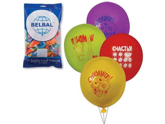 Набор воздушных шаров Веселая затея 12-inch 50шт Поздравления Ассорти 1103-0077