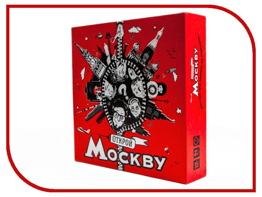 Настольная игра Magellan Открой Москву 0003