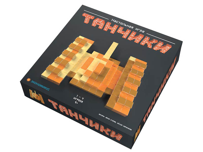 Настольная игра Magellan Танчики Э006