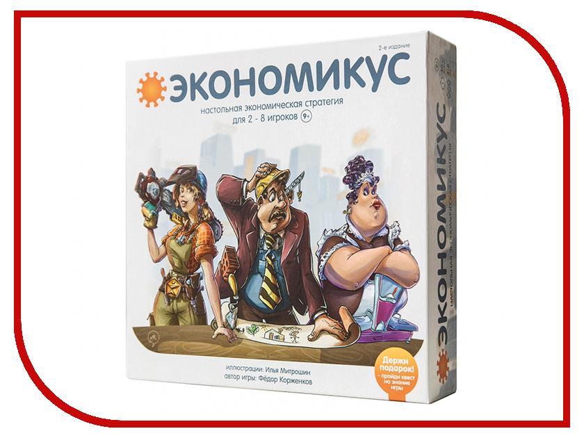 Настольная игра Magellan Экономикус 2-е издание Э001-2 петин в проекты с использованием контроллера arduino 2 е издание