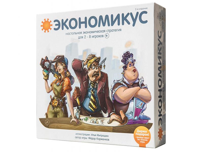 Настольная игра Magellan Экономикус 2-е издание Э001-2 кресты 2 е издание