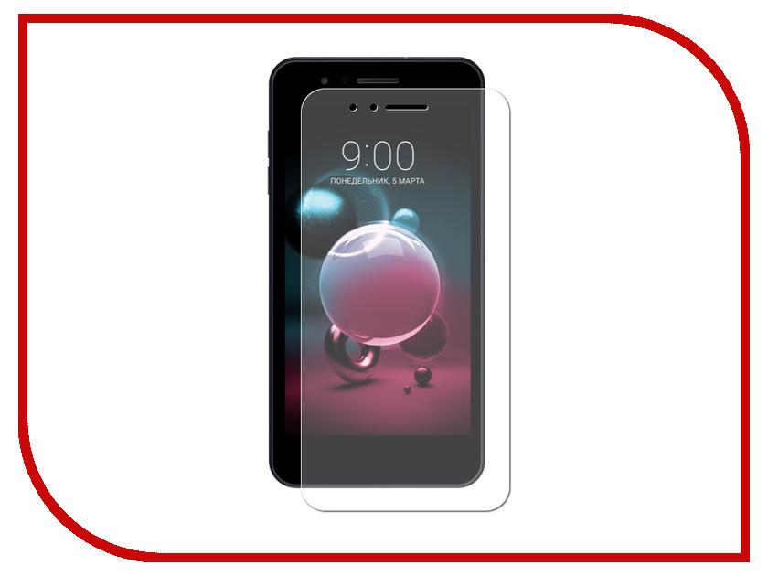 Аксессуар Защитное стекло для LG K9 Svekla ZS-SVLGX210NMW аксессуар защитное стекло для lg k10 2017 m250 svekla full screen black zs svlgm250 fsbl