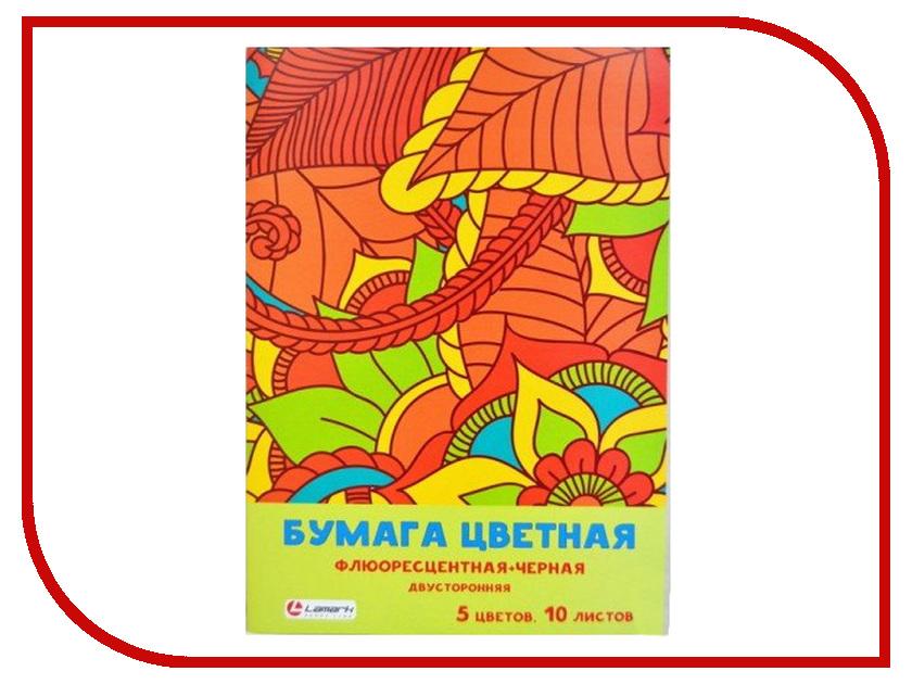 Цветная бумага Lamark A4 10 листов 5 цветов 35157 феникс бумага цветная мелованная озорные зайки 10 листов 5 цветов