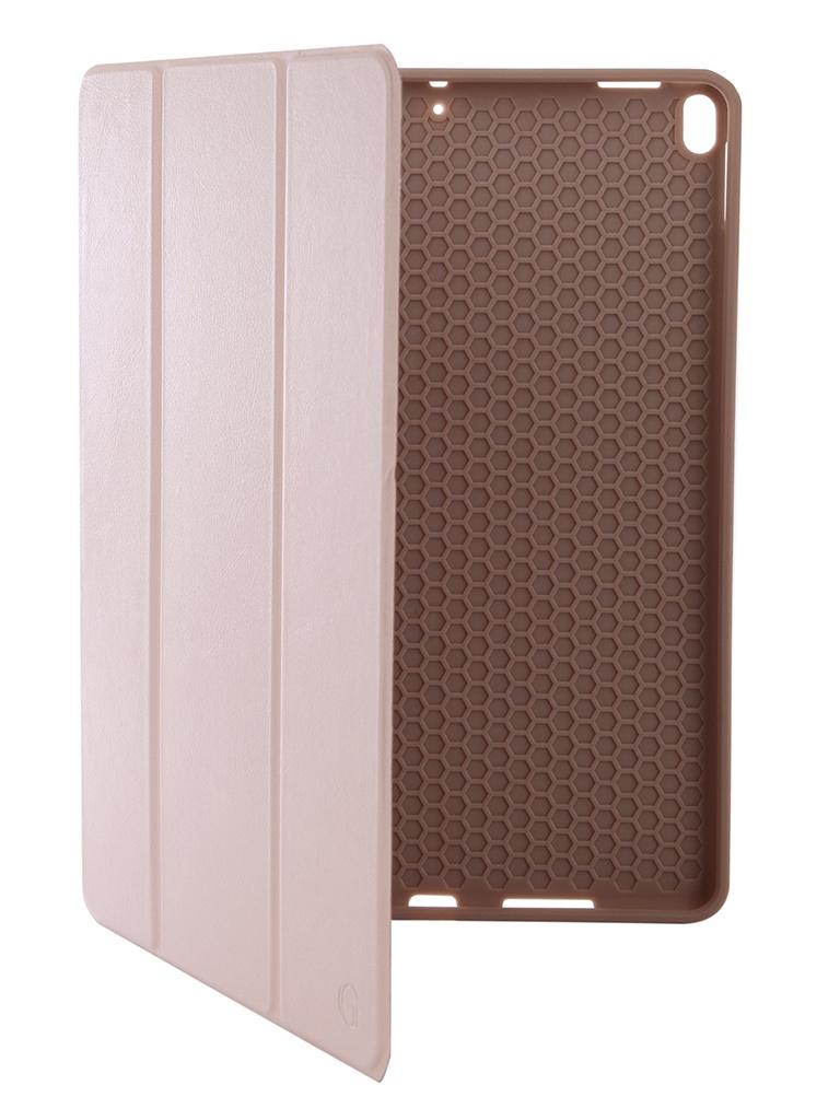 Аксессуар Чехол Gurdini для APPLE iPad Pro 2017 10.5 Leather with Apple Pencil Pink Sand 907377 аксессуар чехол melkco для apple ipad pro 9 7 air pink 5042