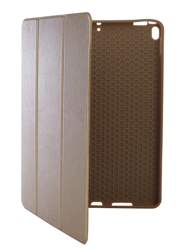 Аксессуар Чехол Gurdini для APPLE iPad Pro 2017 10.5 Leather with Apple Pencil Gold 907379