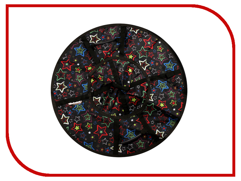 цена на Тюбинг Hubster Люкс Pro Звезды 120cm Black ВО4537-3